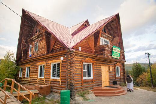 Baikal Action 2019