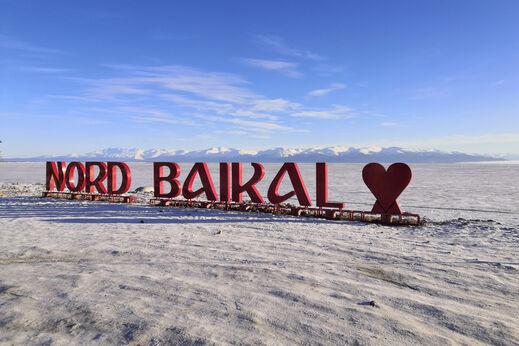 Через весь Байкал