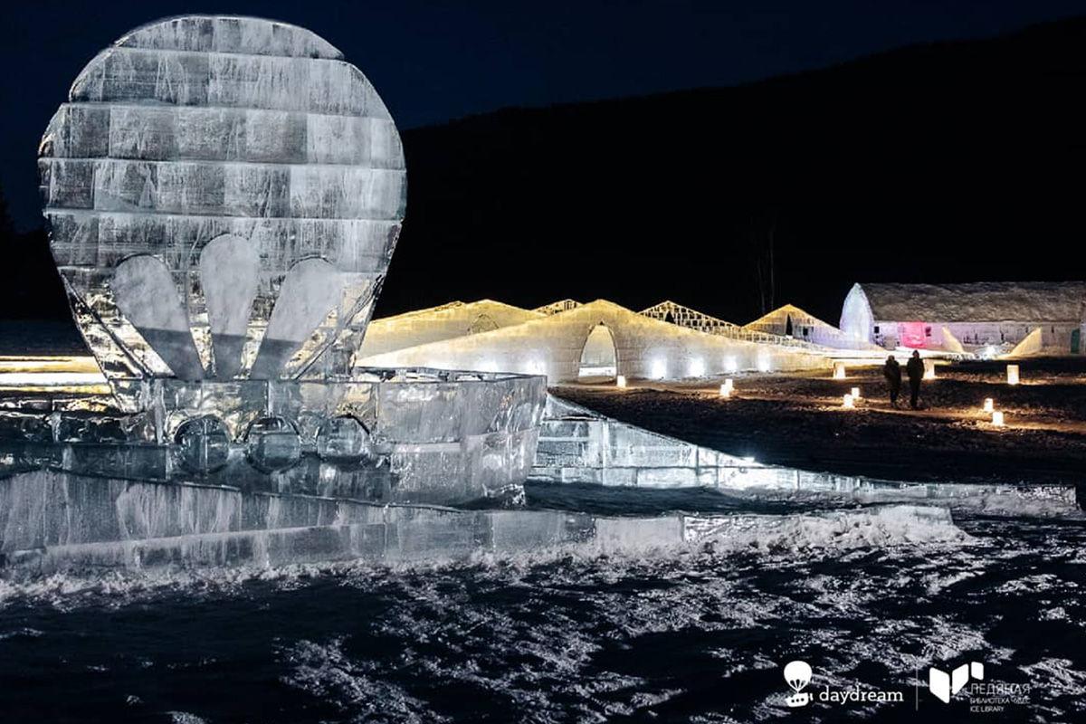 Ледяная библиотека